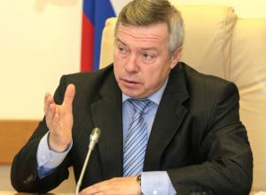 Главным «управдомом» России назначили губернатора Василия Голубева