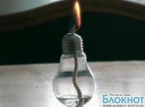 В Октябрьском районе Ростова не будет электроэнергии