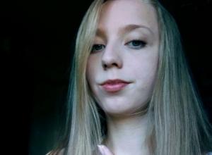 Поездка в бешеной маршрутке Ростова закончилась ушибами и сломанной рукой для юной девушки