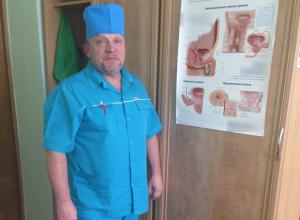 Ожидаемого в Ростовской области роста травм от секс-игрушек после премьеры «50 оттенков серого» не произошло