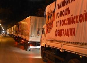 Десятый гумконвой отправится на Донбасс из Ростовской области 21 декабря