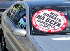 В Ростове активистов «СтопХам», устроивших борьбу с наглыми водителями, задержала полиция