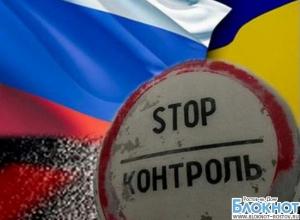 Украина вновь усилила охрану госграницы со стороны Ростовской области из-за казаков и экстремистов