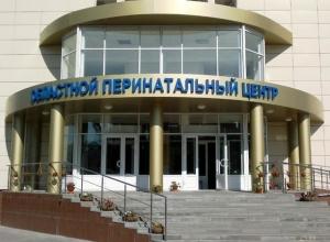 Еще одни новорожденные тройняшки погибли в перинатальном центре Ростова