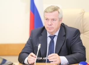27 место в рейтинге эффективности губернаторов занял Василий Голубев