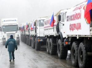 В Ростовскую область для формирования десятой колонны выехали грузовики с гумпомощью для Донбасса