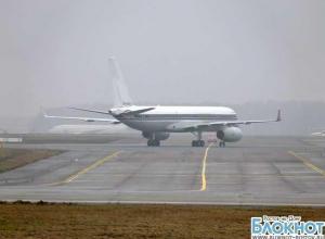 Аэропорт Ростова не принимает и не отправляет рейсы из-за тумана