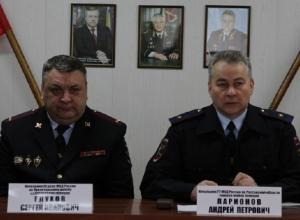 В отделе полиции Пролетарского района назначен новый руководитель