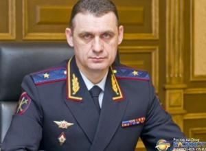 В тюменской полиции вместо отстраненного генерала из донского региона назначен новый начальник