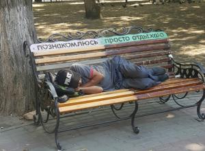 Уставшие от жизни «дети понедельника» устроили массовый «сонный бунт» и рассмешили ростовчан