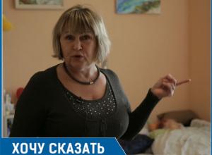 Гнилой капремонт добивает лежачую больную в центре Ростова, - Лариса Сизякина