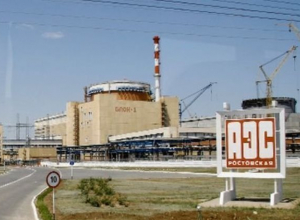 Два энергоблока Ростовской АЭС аварийно отключены из-за срабатывания защиты