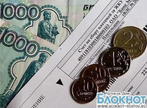 В Ростове у должников за жилищно-коммунальные услуги будут забирать квартиры