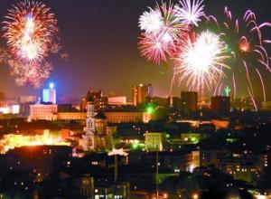В День города в Ростове выступят группа «Блестящие», Игорь Саруханов и Родион Газманов