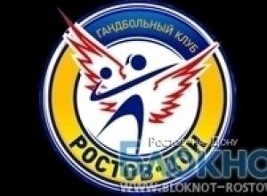 Ростовские гандболистки обыграли «Кубань»