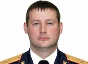 Нового главного следователя назначили в Аксайском районе Ростовской области