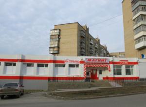 Сеть супермаркетов наказали за «хековый» обман покупателей в Ростовской области