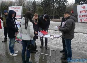 В Ростове-на-Дону прошел пикет в поддержку «закона Димы Яковлева»