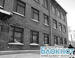 В Ростовской области руководство школы-интерната оставило детей-инвалидов без продуктов