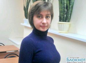 Введение соцнормы на электроэнергию в Ростовской области противоречит закону