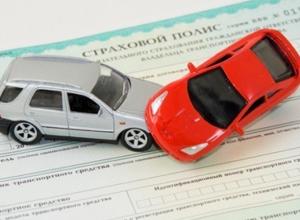 Ростовский суд признал незаконной продажу полисов ОСАГО в администрации Куйбышевского района