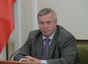 Владимир Путин включил в состав консультативной комиссии Госсовета РФ главу Ростовской области
