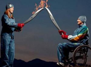 Эстафета Паралимпийского огня пройдет в Ростовской области пятого марта