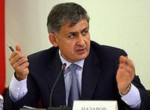 Экс-замглавы администрации Ростовской области назначен заместителем министра экономразвития РФ