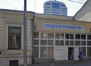 Отвратительно холодные палаты и «косоглазые» студенты-медики ужаснули пациентов больницы Ростова