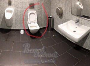 Туалеты в новом аэропорту «Платов» оказались не для «стесняшек»
