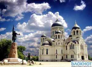 У Новочеркасского собора организаторы проекта «Россия 10» сняли 100 000 голосов из-за накрутки