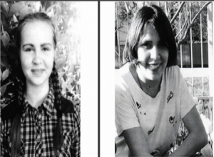 Двух девочек-подростков ищут в Ростовской области
