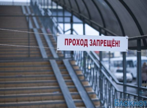 Новый надземный переход на Малиновского в Ростове закрыли