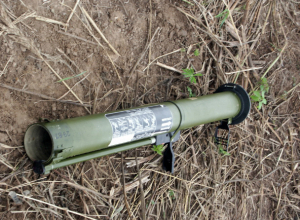 Противотанковый гранатомет с боевым зарядом обнаружил на рыбалке житель Ростова