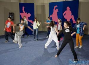 Телеканал «Россия» отбирает в Ростове участников для шоу «Большие танцы»