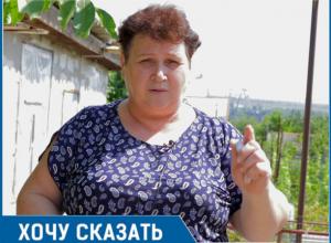 Жуткая вонь атакует нашу улицу! - жительница квартала Нижнегниловского в Ростове