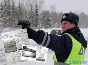 За нарушение ПДД ростовских автомобилистов оштрафовали на 122 млн