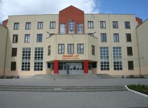 В Ростове школьниц доставили в больницу из лицея с подозрением на наркотическое  отравление