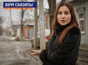 На нашей улице пожилые люди падают, а детей нельзя выпустить погулять, - Светлана Андрюхина