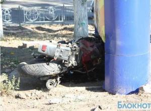 В Волгодонске мотоциклисту в ДТП оторвало ногу
