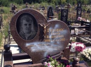 В Ростове на Северном кладбище вандалы изуродовали 12 памятников
