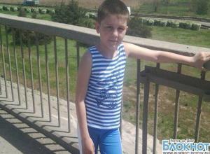 В Волгодонске пропал 10-летний мальчик