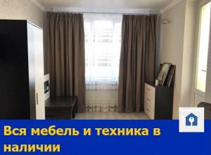Огромную однокомнатную квартиру в элитной «свечке» сдают хорошим людям в Ростове