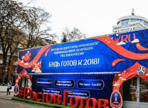 Огромные перехватывающие парковки организуют для ростовчан на время ЧМ-2018