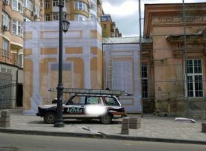 Губернатор Голубев проигнорировал просьбу не завешивать баннером дом Врангеля