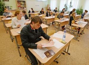 В Ростове ответственность за подготовку к ЕГЭ будут нести директора школ
