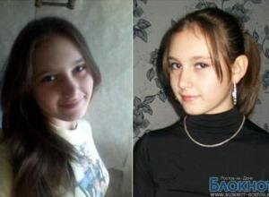 В Ростове-на-Дону разыскивают 16-летнюю девушку