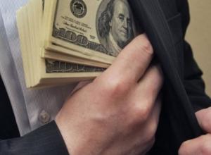 В Ростовской области чиновники «забыли» о доходах, недвижимости и авто
