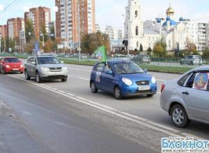 В Ростове обманутые дольщики провели автопробег