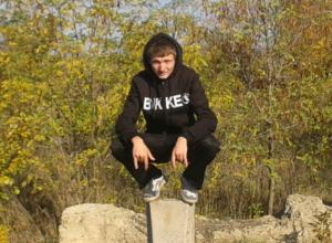 В Ростовской области нашли 18-летнего парня, пропавшего семь месяцев назад